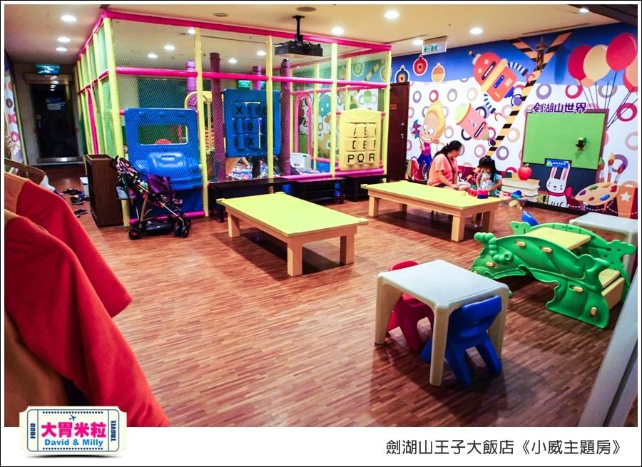 劍湖山王子大飯店-小威主題房@大胃米粒0020.jpg