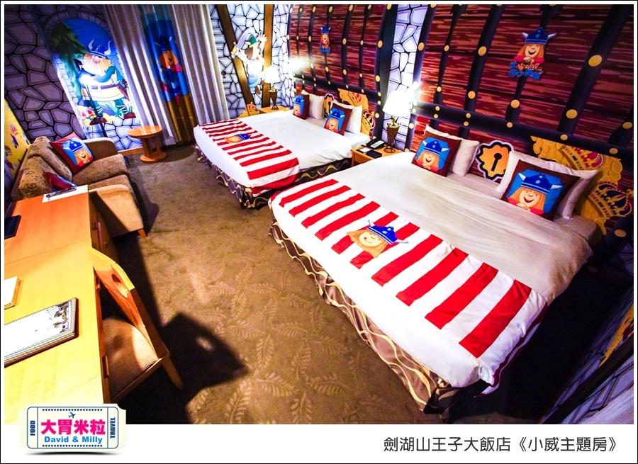 劍湖山王子大飯店-小威主題房@大胃米粒0035.jpg