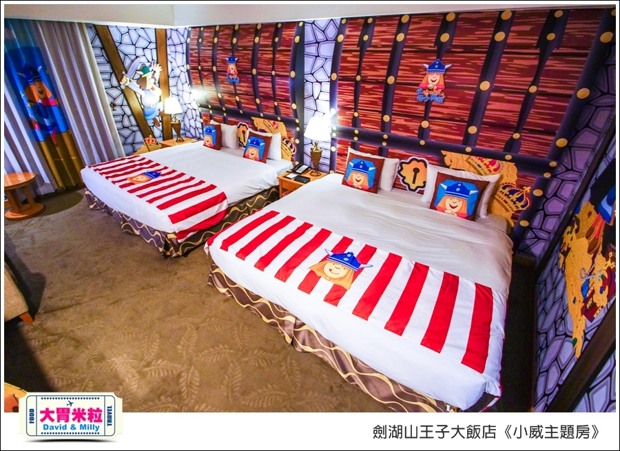 劍湖山王子大飯店-小威主題房@大胃米粒0036.jpg