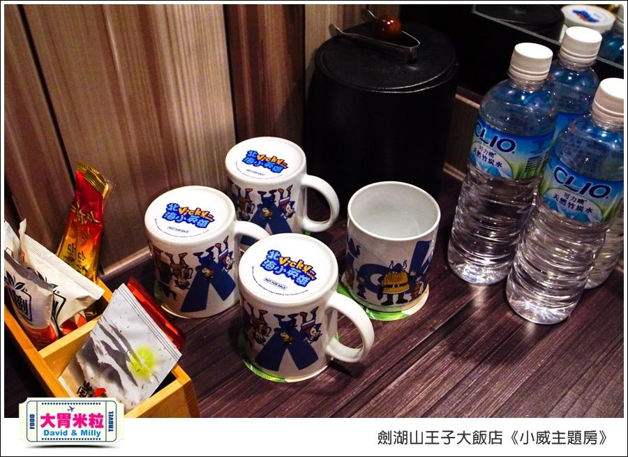 劍湖山王子大飯店-小威主題房@大胃米粒0042.jpg