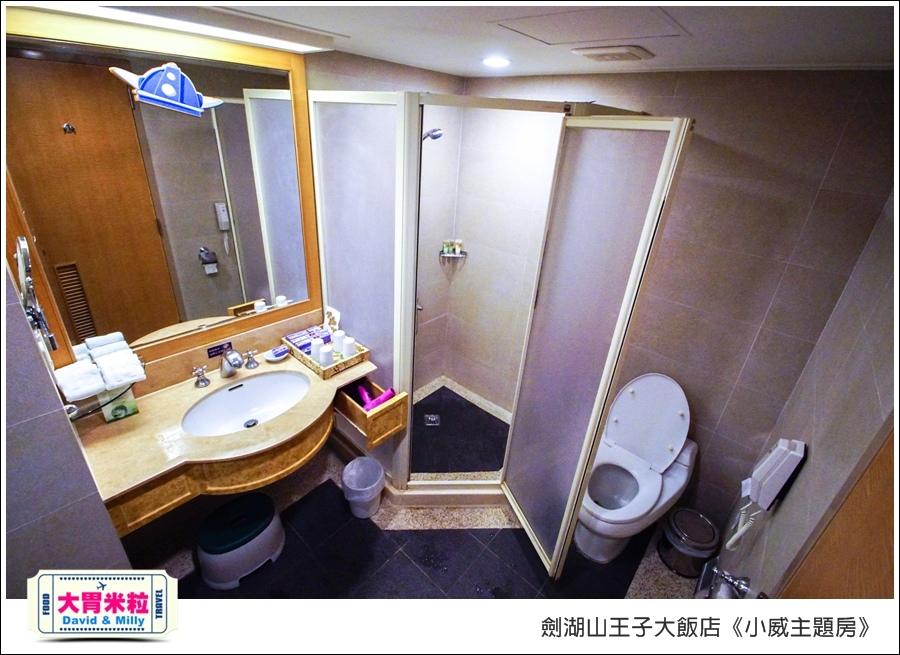 劍湖山王子大飯店-小威主題房@大胃米粒0045.jpg