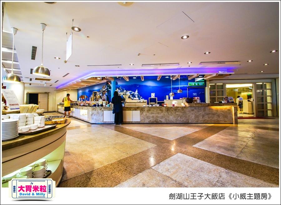 劍湖山王子大飯店-小威主題房@大胃米粒0067.jpg