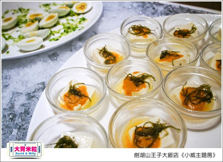 劍湖山王子大飯店-小威主題房@大胃米粒0071.jpg