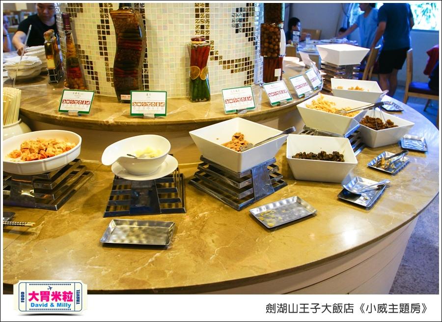 劍湖山王子大飯店-小威主題房@大胃米粒0077.jpg