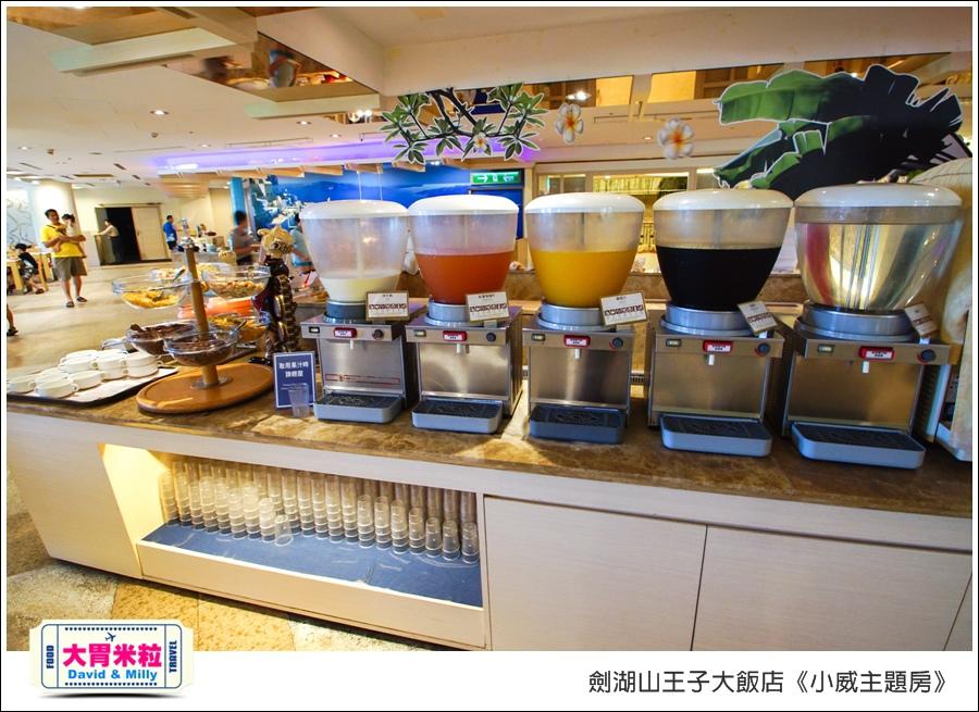 劍湖山王子大飯店-小威主題房@大胃米粒0083.jpg