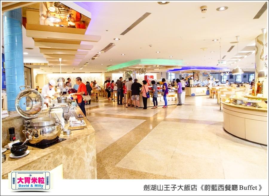 雲林吃到飽餐廳推薦@劍湖山王子大飯店-蔚藍西餐廳Buffet@大胃米粒0005.jpg