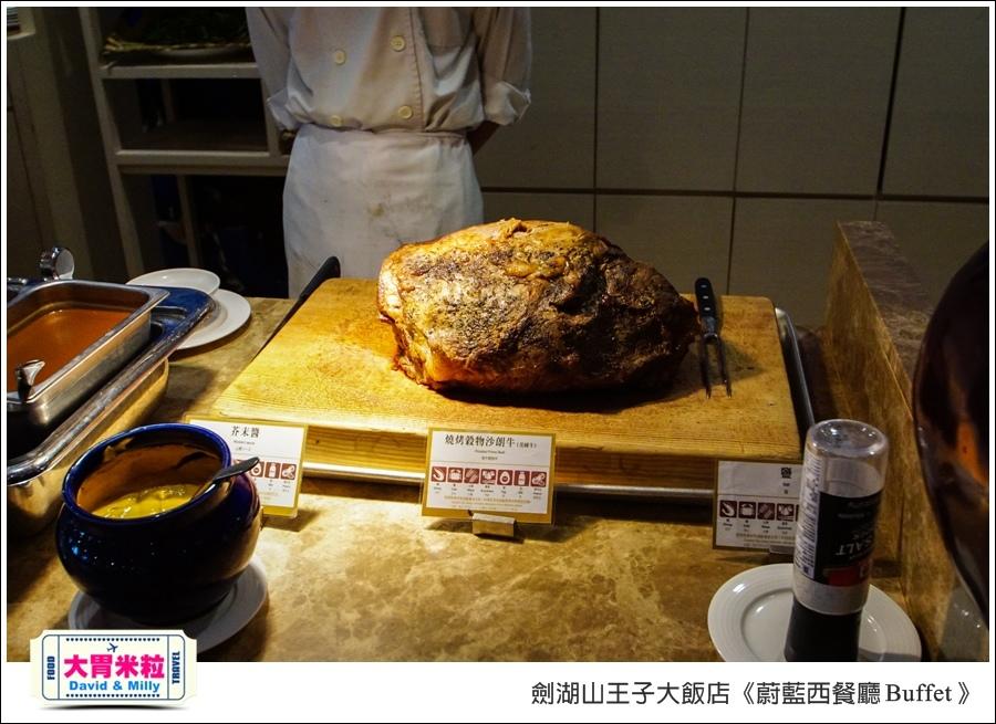 雲林吃到飽餐廳推薦@劍湖山王子大飯店-蔚藍西餐廳Buffet@大胃米粒0008.jpg