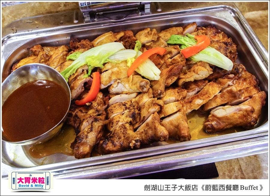 雲林吃到飽餐廳推薦@劍湖山王子大飯店-蔚藍西餐廳Buffet@大胃米粒0012.jpg