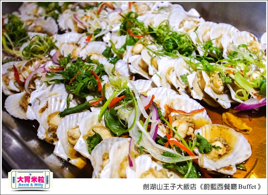 雲林吃到飽餐廳推薦@劍湖山王子大飯店-蔚藍西餐廳Buffet@大胃米粒0014.jpg