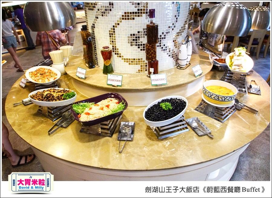 雲林吃到飽餐廳推薦@劍湖山王子大飯店-蔚藍西餐廳Buffet@大胃米粒0018.jpg