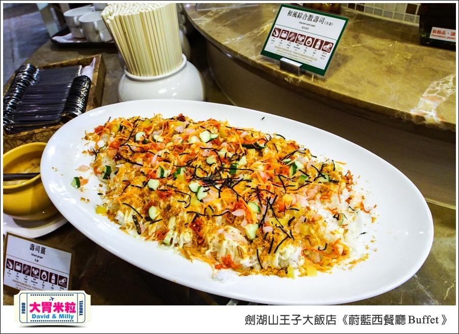 雲林吃到飽餐廳推薦@劍湖山王子大飯店-蔚藍西餐廳Buffet@大胃米粒0020.jpg