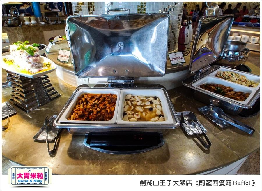 雲林吃到飽餐廳推薦@劍湖山王子大飯店-蔚藍西餐廳Buffet@大胃米粒0019.jpg
