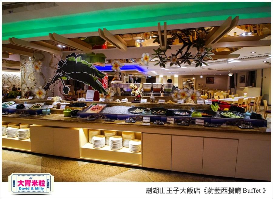 雲林吃到飽餐廳推薦@劍湖山王子大飯店-蔚藍西餐廳Buffet@大胃米粒0023.jpg