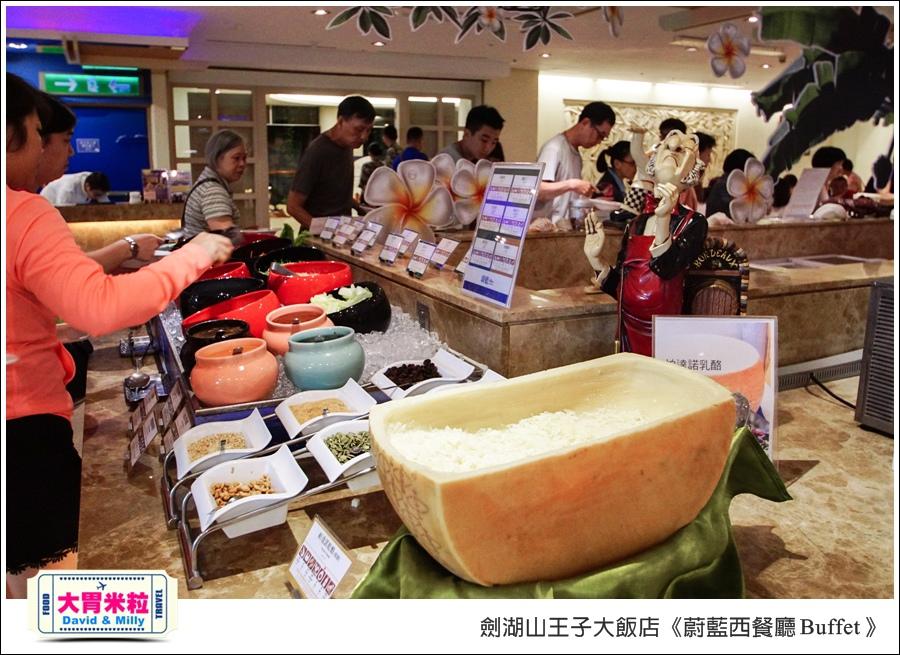 雲林吃到飽餐廳推薦@劍湖山王子大飯店-蔚藍西餐廳Buffet@大胃米粒0024.jpg