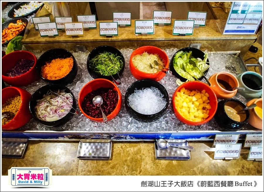 雲林吃到飽餐廳推薦@劍湖山王子大飯店-蔚藍西餐廳Buffet@大胃米粒0025.jpg