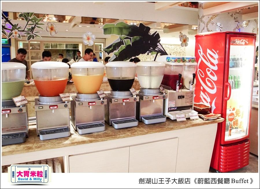 雲林吃到飽餐廳推薦@劍湖山王子大飯店-蔚藍西餐廳Buffet@大胃米粒0030.jpg