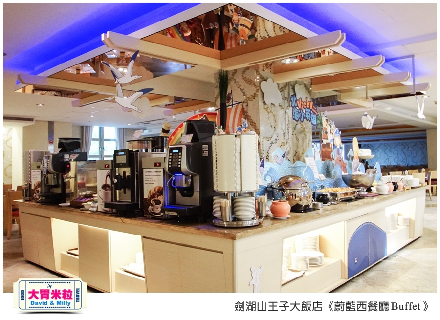 雲林吃到飽餐廳推薦@劍湖山王子大飯店-蔚藍西餐廳Buffet@大胃米粒0034.jpg