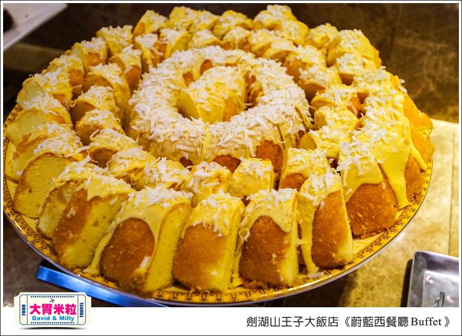 雲林吃到飽餐廳推薦@劍湖山王子大飯店-蔚藍西餐廳Buffet@大胃米粒0040.jpg