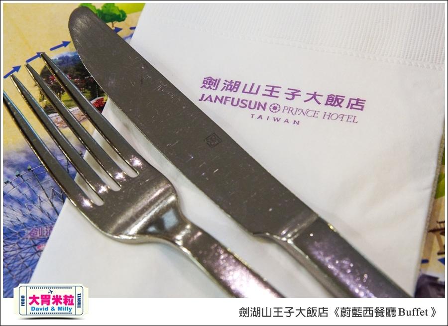 雲林吃到飽餐廳推薦@劍湖山王子大飯店-蔚藍西餐廳Buffet@大胃米粒0046.jpg