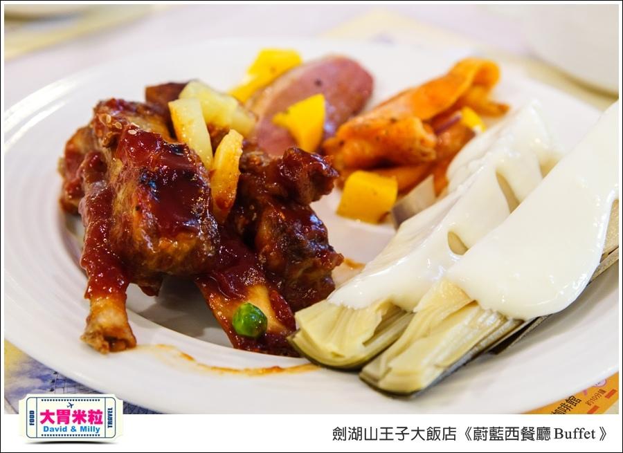 雲林吃到飽餐廳推薦@劍湖山王子大飯店-蔚藍西餐廳Buffet@大胃米粒0052.jpg