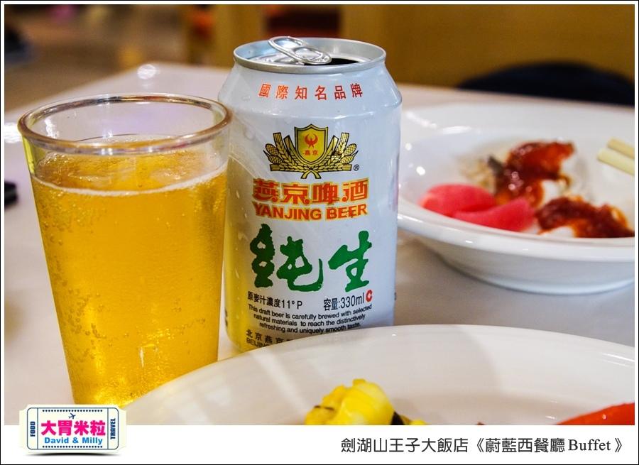雲林吃到飽餐廳推薦@劍湖山王子大飯店-蔚藍西餐廳Buffet@大胃米粒0053.jpg