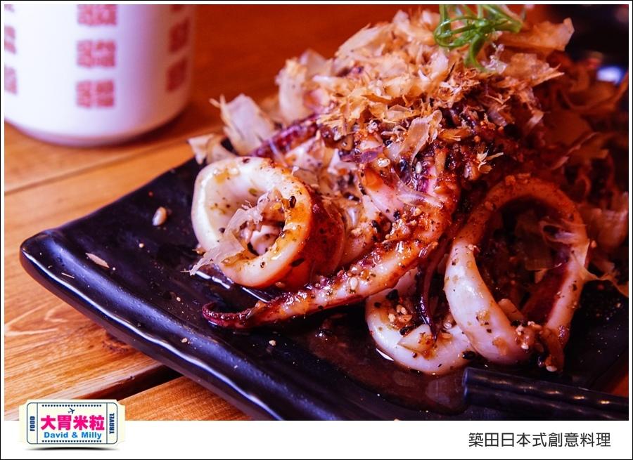 高雄日式創意料理推薦@築田日本式創意料理@大胃米粒037.jpg