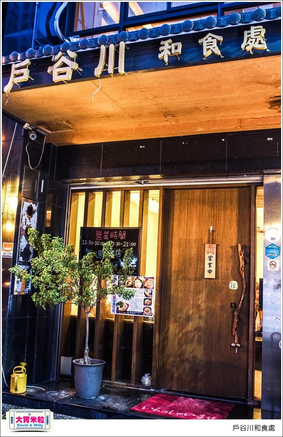 高雄美術館日式料理推薦@戶谷川和食處迷你丼飯@大胃米粒002.jpg