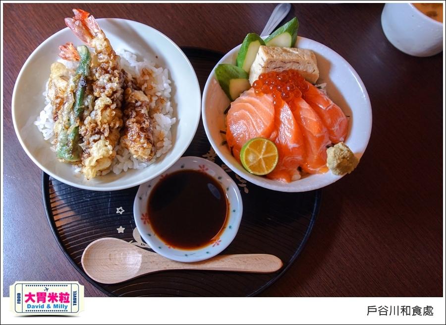 高雄美術館日式料理推薦@戶谷川和食處迷你丼飯@大胃米粒021.jpg