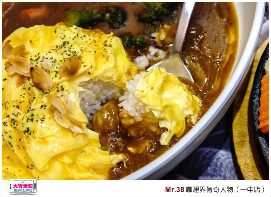 台中咖哩飯推薦@Mr.38 咖哩界傳奇人物(一中店)@大胃米粒026.jpg