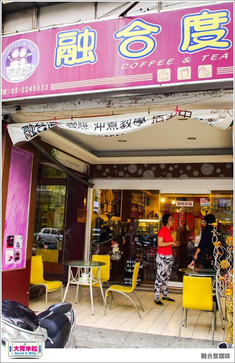 嘉義咖啡推薦@嘉義融合度咖啡@大胃米粒001.jpg