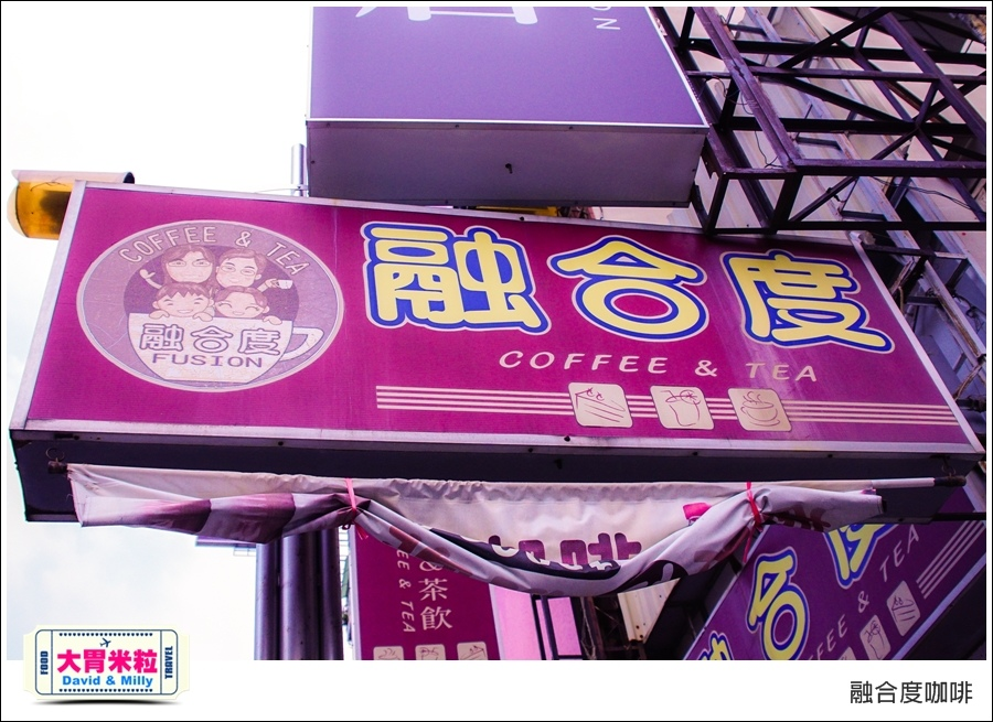 嘉義咖啡推薦@嘉義融合度咖啡@大胃米粒003.jpg