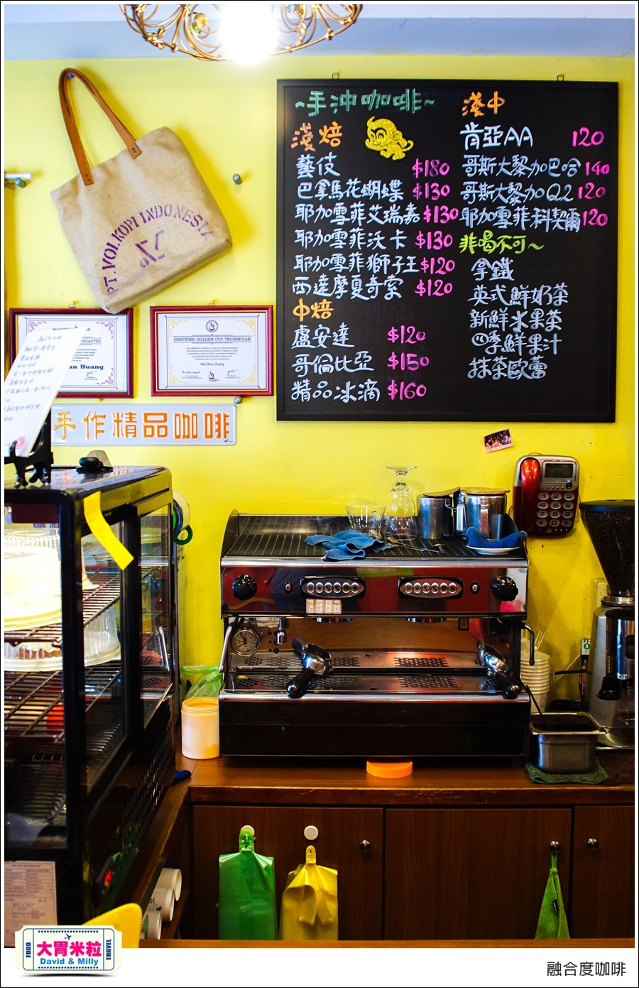 嘉義咖啡推薦@嘉義融合度咖啡@大胃米粒006.jpg