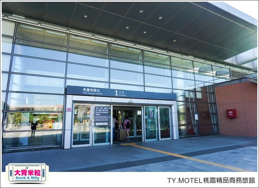 2016桃園機場周邊住宿推薦@TY.MOTEL 桃園精品商務旅館@大胃米粒0001.jpg