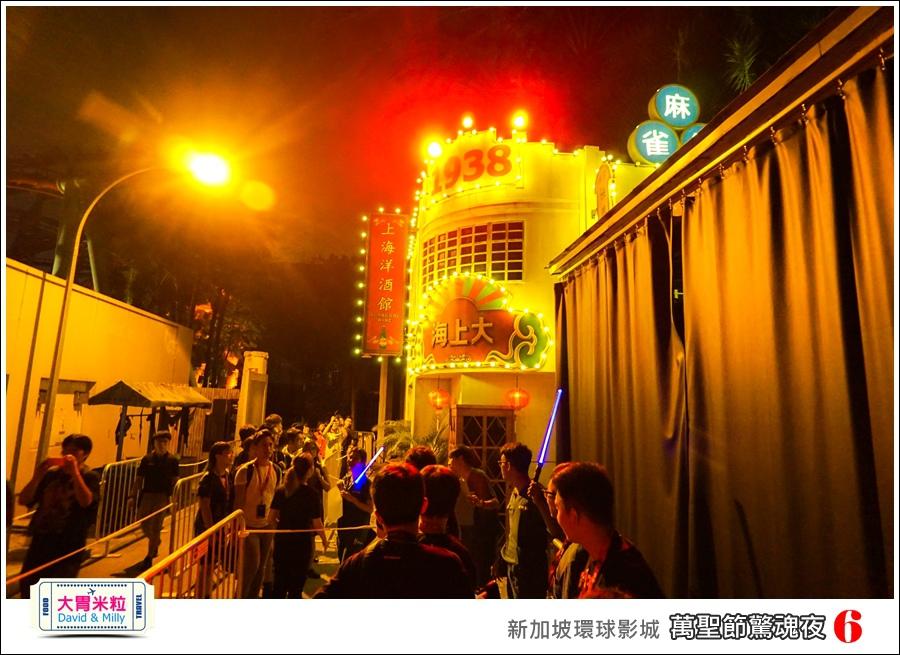 新加坡環球影城萬聖節驚魂夜6@大胃米粒026.jpg