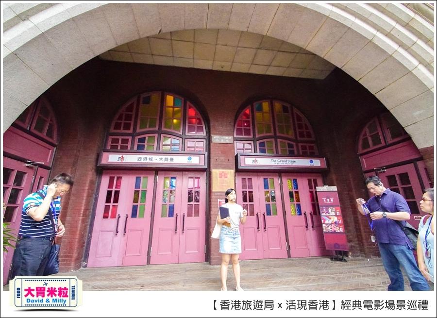 香港必玩景點推薦@港旅局x活現香港電影場景之旅@大胃米粒0004.jpg