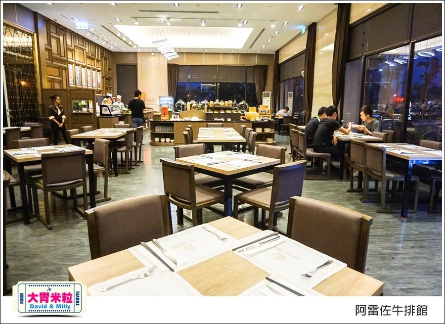 鳳山牛排餐廳推薦@皇家金宸飯店阿雷佐牛排館@大胃米粒0008.jpg