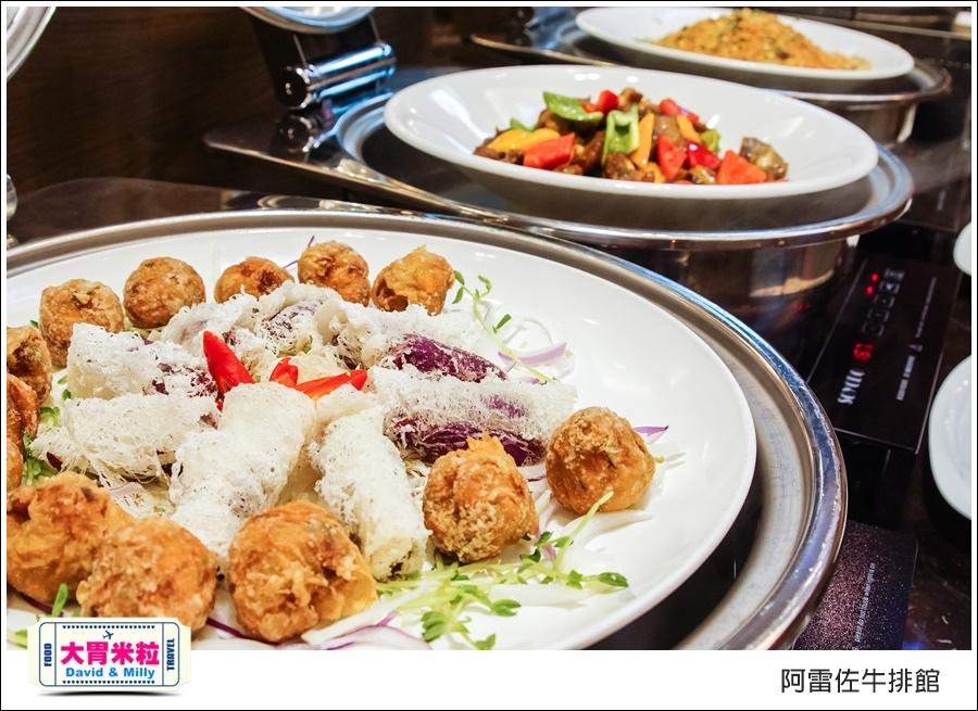 鳳山牛排餐廳推薦@皇家金宸飯店阿雷佐牛排館@大胃米粒0032.jpg