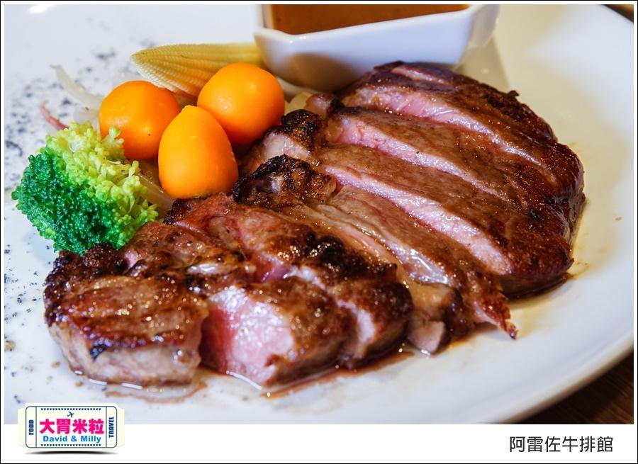 鳳山牛排餐廳推薦@皇家金宸飯店阿雷佐牛排館@大胃米粒0010.jpg