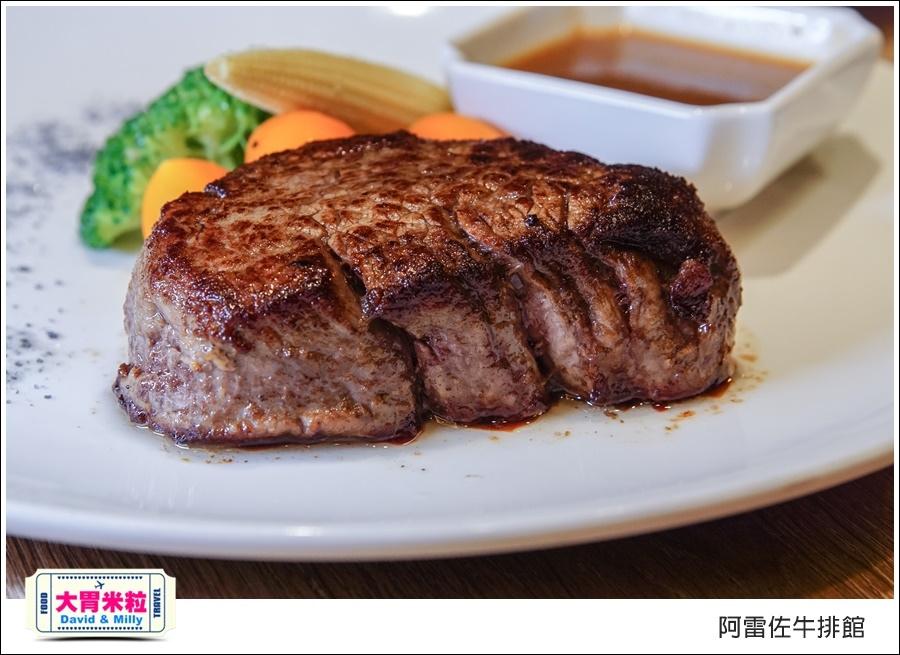 鳳山牛排餐廳推薦@皇家金宸飯店阿雷佐牛排館@大胃米粒0014.jpg