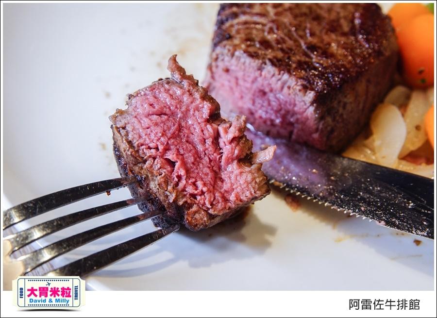 鳳山牛排餐廳推薦@皇家金宸飯店阿雷佐牛排館@大胃米粒0015.jpg