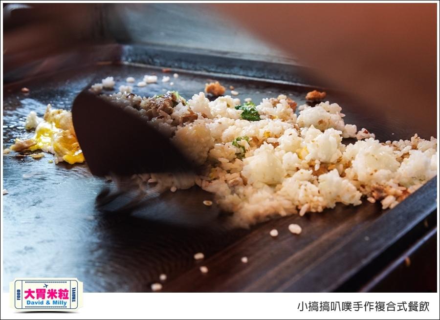 高雄蛋餅推薦@小搞搞手作早午餐@大胃米粒0024.jpg