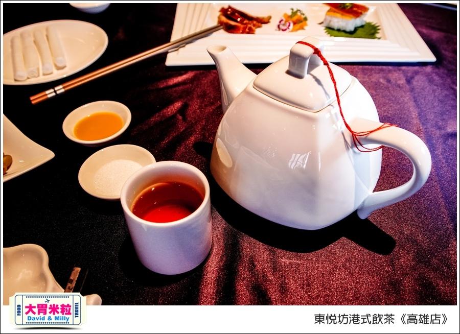 高雄港式飲茶推薦@東悅坊港式飲茶高雄店@大胃米粒0013.jpg