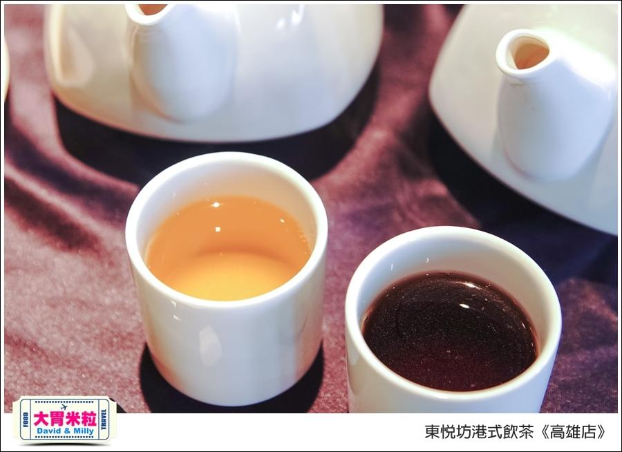 高雄港式飲茶推薦@東悅坊港式飲茶高雄店@大胃米粒0014.jpg