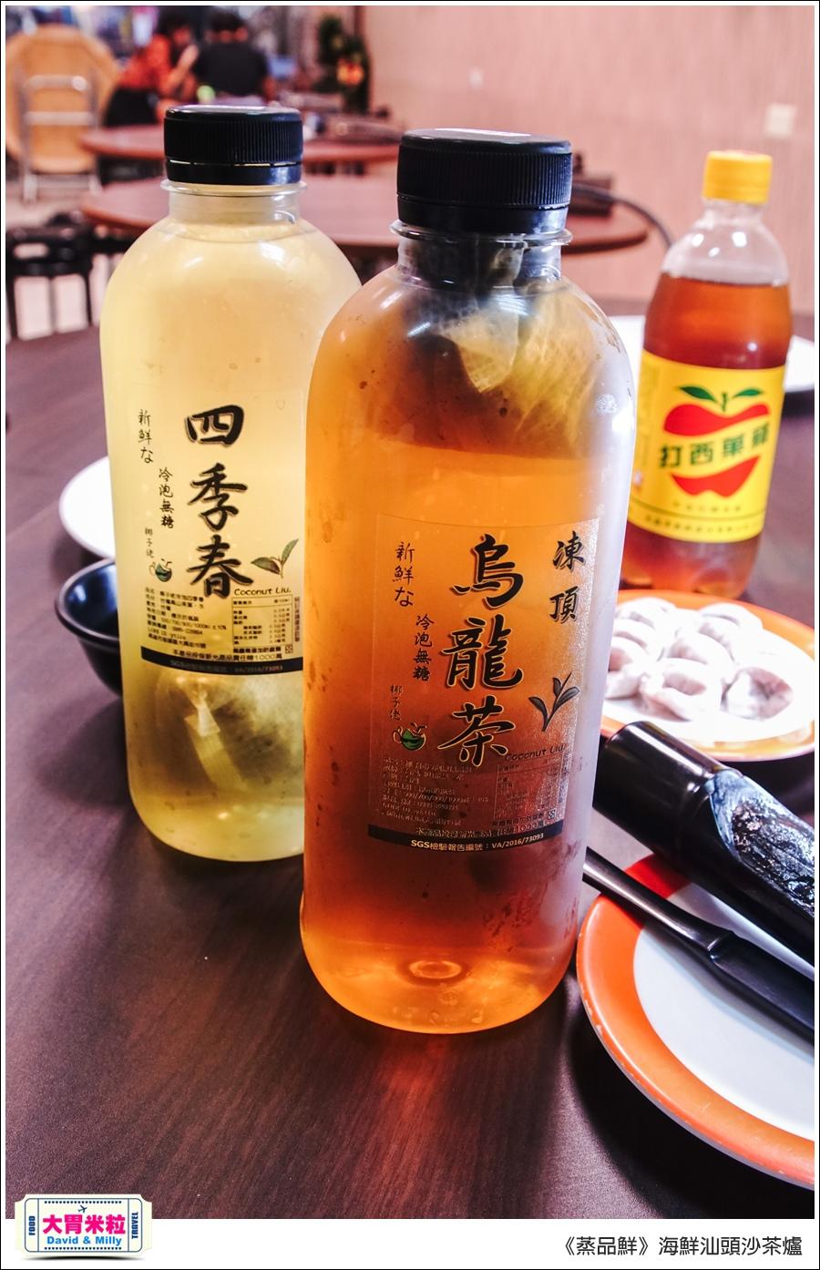 高雄必吃海鮮火鍋推薦@蒸品鮮汕頭沙茶火鍋@大胃米粒0050.jpg