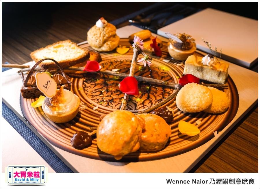 台北甜點吃到飽@Wennce Naior 乃渥爾創意庶食@大胃米粒0011.jpg