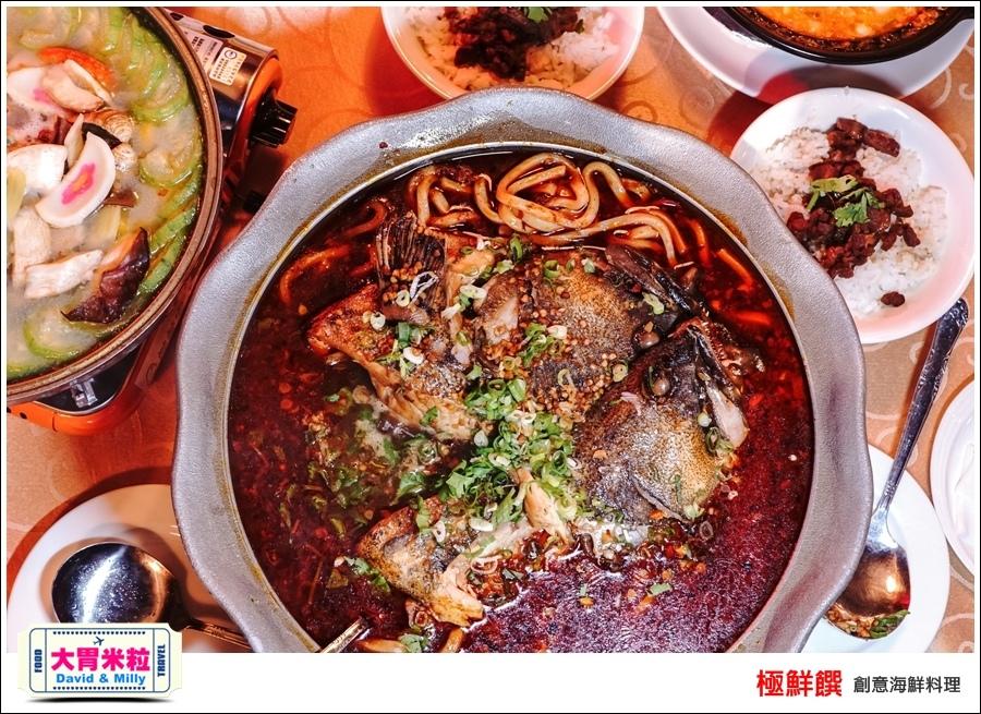 台北海鮮料理推薦@極鮮饌創意海鮮料理@大胃米粒0037.jpg