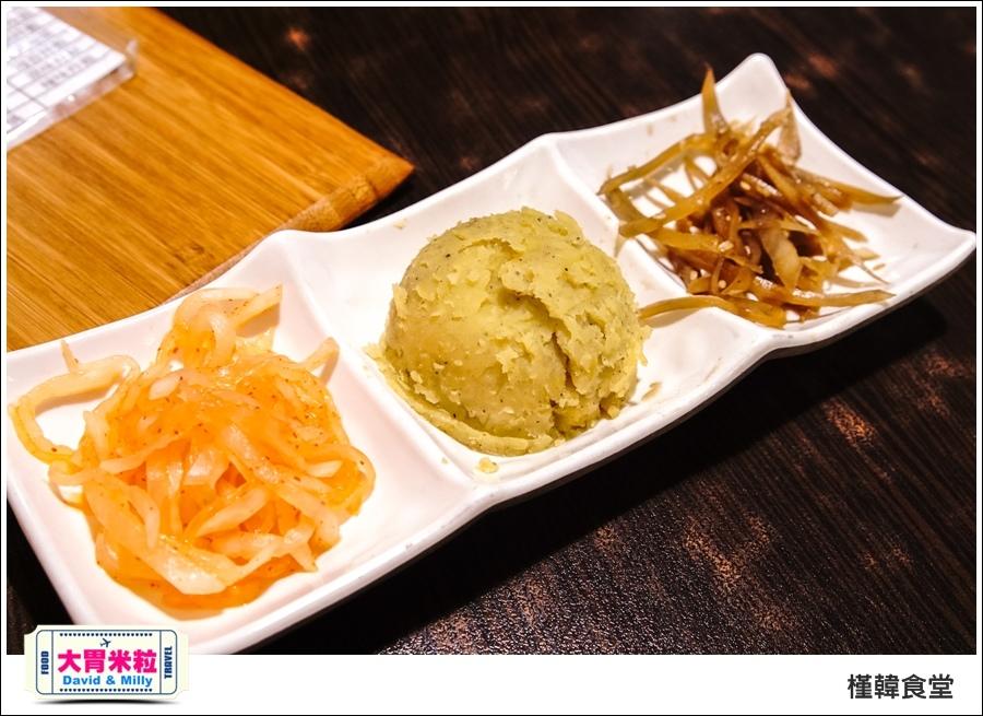 高雄韓式吃到飽推薦@槿韓食堂 平價韓式料理吃到飽@大胃米粒0011.jpg