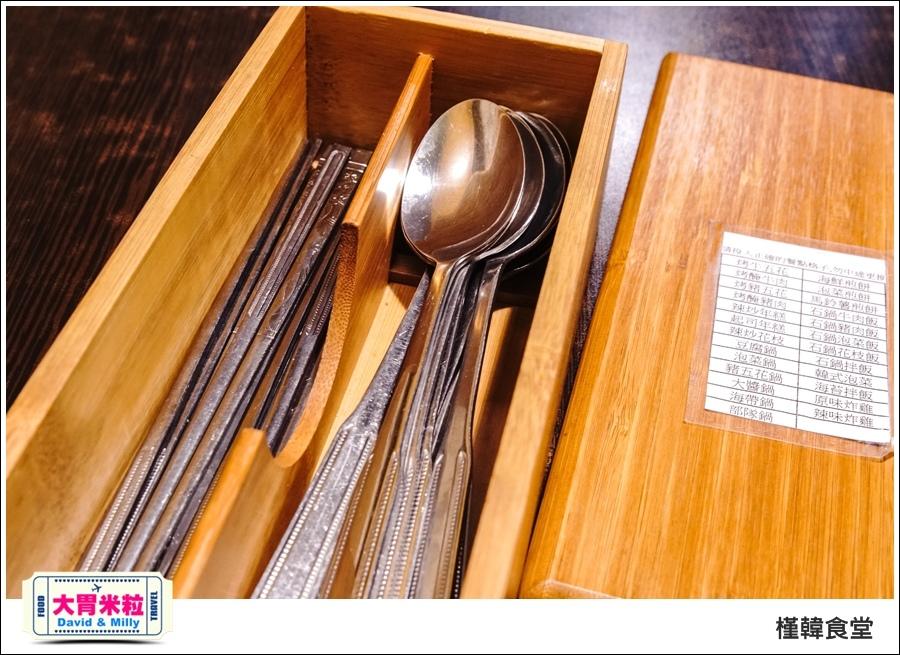 高雄韓式吃到飽推薦@槿韓食堂 平價韓式料理吃到飽@大胃米粒0012.jpg