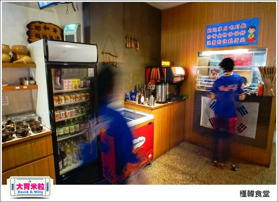 高雄韓式吃到飽推薦@槿韓食堂 平價韓式料理吃到飽@大胃米粒0014.jpg
