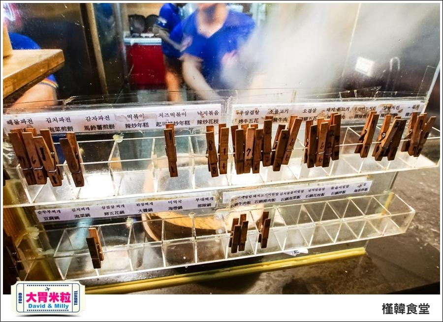 高雄韓式吃到飽推薦@槿韓食堂 平價韓式料理吃到飽@大胃米粒0015.jpg